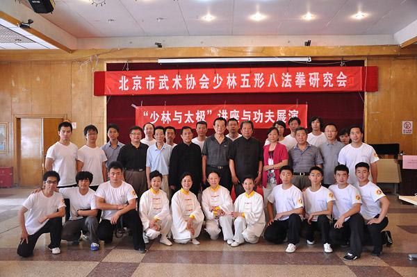 著名北派少林名家秦庆丰老师成功举办第四届武术文化展演