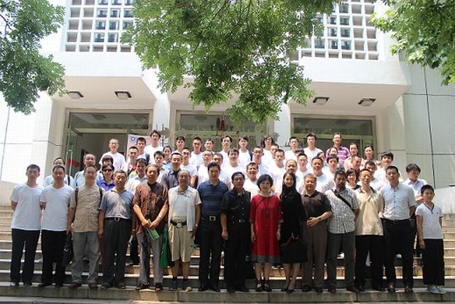 2014北京市武协少林五形八法拳研究会第五届武术论文报告会
