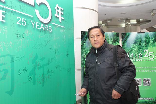 东方尚武荣获希望工程25年杰出贡献奖