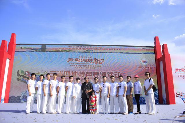 少林五形八法拳研究会亮相第七届北京市端午非遗文化节图集