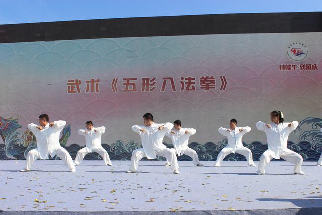 少林五形八法拳研究会亮相第七届北京市端午非遗文化节