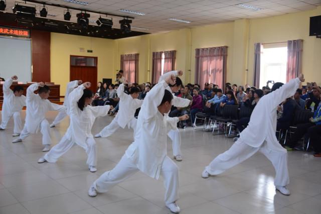传统武术走进北京培黎职业学院