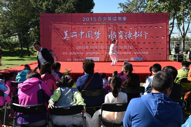 """少林五形八法拳研究会亮相皇家园林""""圆明园""""传统非遗文化节"""