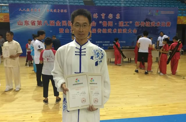 国术基金优秀学员在山东省全运会中取得佳绩
